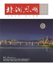 《雷竞技电竞官网雷竞技pc版》第23期