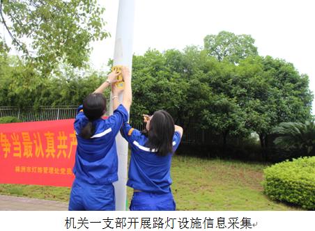 """庆""""七一""""建党节,葆初心与本色,雷竞技pc版党员这么过"""