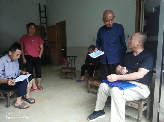雷竞技pc版处班子成员赴大坝村开展扶贫工作